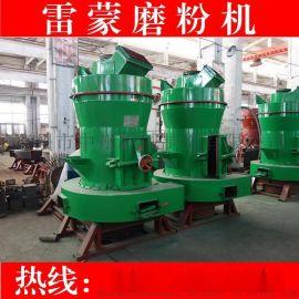 【中州机械】超细雷蒙磨粉机 钾长石磨粉机 细度600目 产量2吨