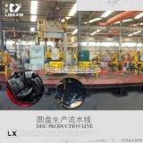 聚氨酯圆盘线生产线