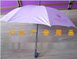 石家庄定做广告雨伞厂家