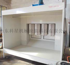 塑粉回收机 高温固化炉 喷塑喷粉粉末回收机粉末静电喷塑机回收房