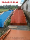 8T移动式登车桥、移动式装卸平台、集装箱卸货平台【厂家直销】