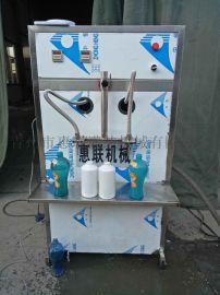 半自动白酒灌装机配制酒灌装机小型液体灌装机