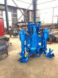 挖机抽砂泵 挖机液压抽砂泵 耐磨液压抽砂泵