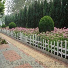 安徽淮北草坪栅栏供货商
