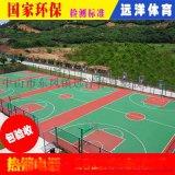 惠州混合型塑胶跑道|混合型塑胶跑道厂家