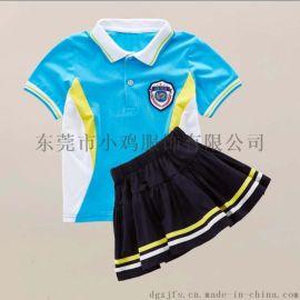 夏季新款兒童校服幼兒園園服運動套裝小學生班服定制