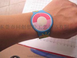PVC软胶滴胶手腕带,uv防辐射手腕带手环