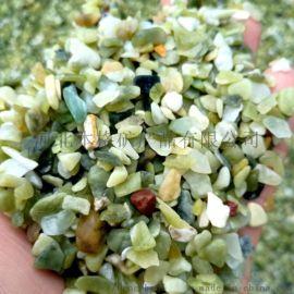 厂家直销天然彩色洗米石 胶筑彩石透水路面石子