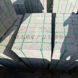 火山石板 火山巖蘑菇石牆磚 火山板單切面背景牆磚