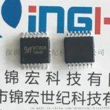 MS1808代替PCM1808