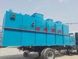 泰兴按需定做农村污水处理设备 城镇污水处理设备