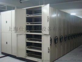 上海仕毅專供高品質的財務憑證移動密集架