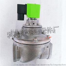 电磁脉冲阀dmy-z\y-在f-除尘布袋-脉冲膜片