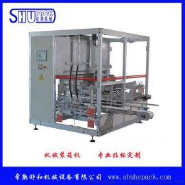 舒和厂家直销SH-ZX03机械式移栽装箱机质量保证