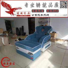 双扶手电动足浴沙发沐足沙发采耳沙发