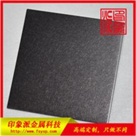 青岛304黑色乱纹不锈钢板 供应亮光无指纹不锈钢板