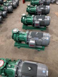 氟塑料合金磁力泵CQB无泄漏防腐泵酸碱泵