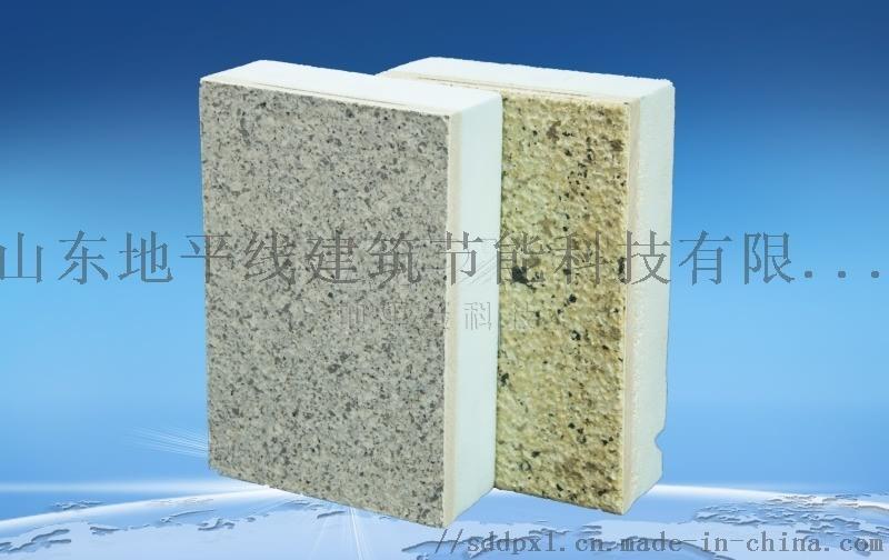 聚苯板芯材外墙保温装饰隔热板规格