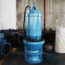 500QZB-125 卧式潜水轴流泵