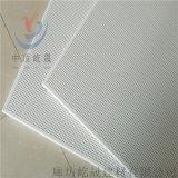 铝复棉吸音板铝扣板吊顶 铝制天花板抗下陷不易变形