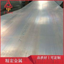 7075铝板航空铝板7075进口铝板价格