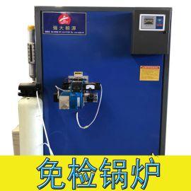 液化气加热蒸汽发生器 小型蒸汽发生器