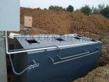 濟南章丘養豬場廢水處理設備生產廠家