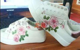 高落差鞋子弧面3D打印机