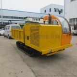 山地运输履带运输车图片 大马力履带运输车