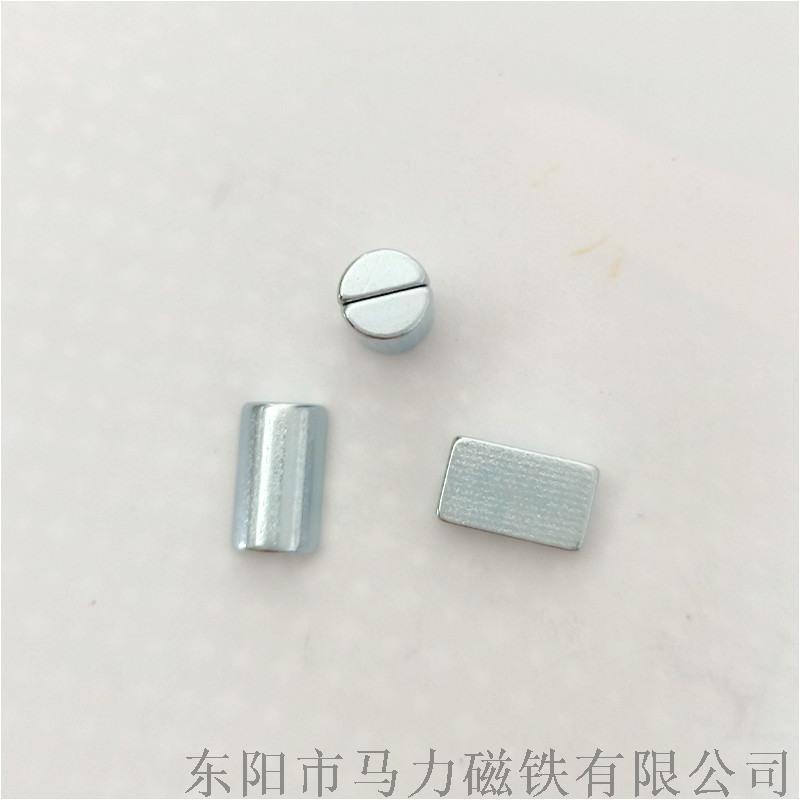 定製異形磁鐵 / 釹鐵硼工業異形磁鐵