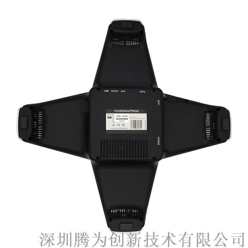 深圳腾为全双工视频会议全向麦克风TEVO-A6