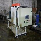 玻璃研磨液加工中心切削液过滤分离净化机