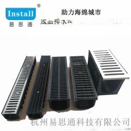 侧边HPDE排水沟,不锈钢线性排水盖板