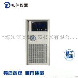 封闭式低温冷水机哪家质量好