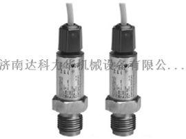 QBE9001-P16西门子压力传感器变送器