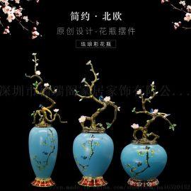 蓝色珐琅彩玻璃花瓶美式客厅装饰品摆件