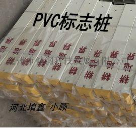 衢州PVC標志樁生產廠家 PVC標志樁新參數報價