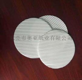 厂家直销曲奇饼防震纸,食品专用缓冲垫纸