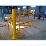 供应荆门宏图AL2543型液化气鹤管