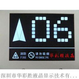 定制电梯LCD液晶显示屏