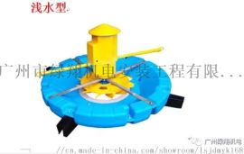 鱼塘增氧机,匀水增氧机,涌浪机