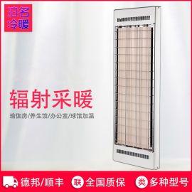 重庆泊名3KW陶瓷电热板瑜伽房加温养生馆取暖器