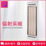 重慶泊名3KW陶瓷電熱板瑜伽房加溫養生館取暖器