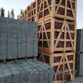 灰色玄武岩板 广场火山岩板材 墙面装饰 火山石板材