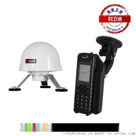 应急通信卫星电话Isat2Dock-C+