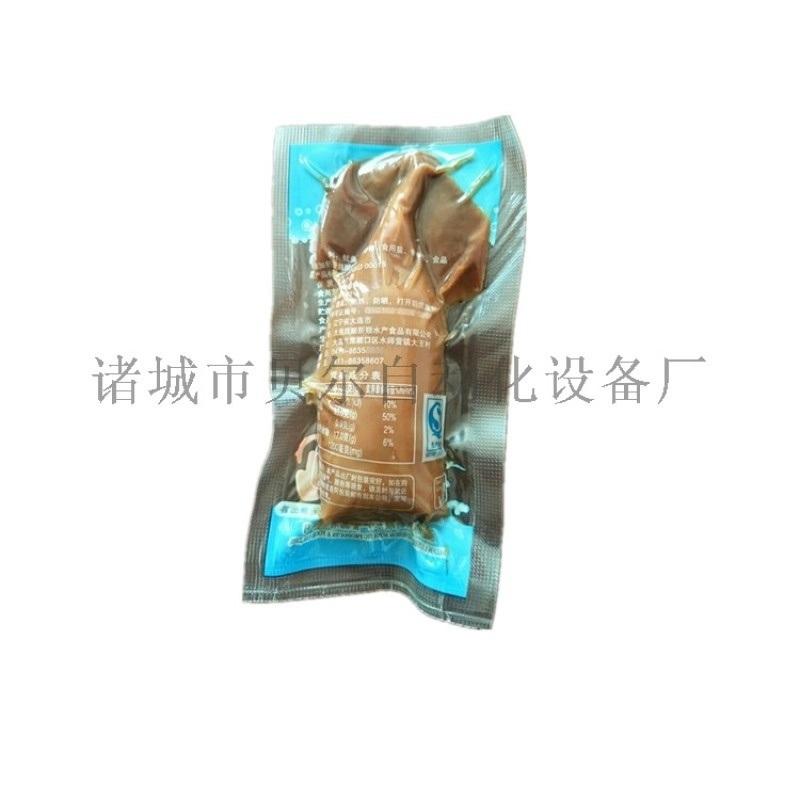 全自動魷魚仔真空包裝機 貝爾海產品雙面拉伸真空包裝