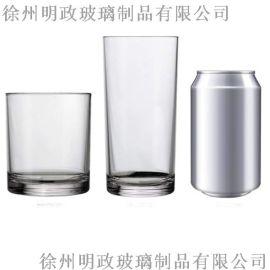 海南玻璃瓶厂玻璃杯玻璃罐玻璃制品玻璃茶具