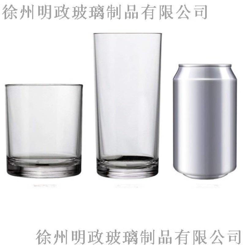 海南玻璃瓶廠玻璃杯玻璃罐玻璃製品玻璃茶具