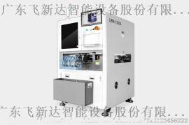 3c电子产品辅料贴装机