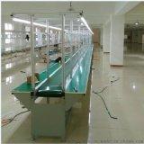 定制电子车间流水线 皮带式输送机 自动化装配生产线